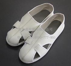 防静电四孔鞋 PU材质
