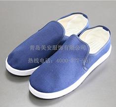 防静电蓝帆布中筋鞋