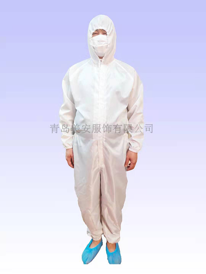 无尘洁净防护服